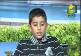 سورة العلق (24/8/2011) كتاب على الهواء