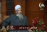 كيف تخدم دينك (24/8/2011) الرحمة في رمضان