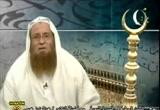 الفضيل بن عياض (25/8/2011) مع أهل الحديث