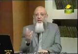 العين .. أسرار وإعجاز 3 (27/8/2011) أسرار الأرقام في جسم الإنسان