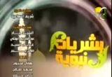 أن أهل بدر جميعا في الجنة (27/8/2011) بشريات نبوية