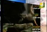 من عجائب الخلق (28/8/2011) عبر وعبرات