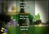 فرحة العيد (30/8/2011) عيد الفطر 1432 هـ