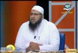الدرس العاشر _ الحديث التاسع والعاشر (3/9/2011) عمدة الأحكام