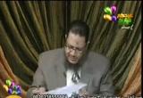 فتاوى الرحمة  (1/9/2011)