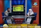 الدرس العاشر _  سورة المؤمنون (4/9/2011) تفسير القرآن
