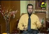 سورة الملك من الأية 1 إلى الأية 11(4/9/2011) اقرأ وارتق