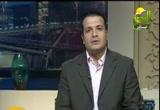 تعليق على الأحداث (3/9/2011) الملف
