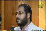 قوة الابتلاء (9/9/2011) مع الشباب