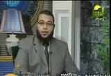 فتاوى الرحمة (11/9/2011)