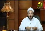 نهضة الأمة في علو الهمة (13/9/2011) علل وأدوية