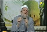 فتاوى الرحمة (14/9/2011)
