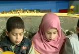 الكرامالبررة(29/2/2008)