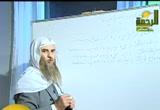 علم العروض(4/3/2008)بلاغة اللغة