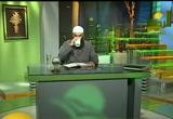 الادب مع النبى صلى الله عليه وسلم (4/3/2008) ولا تقربوا