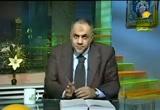 قصة موسى والخضر (8/3/2008) لعلهم يتفكرون