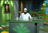 وبشر الصابرين (8/3/2008) مكارم الاخلاق