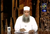 الحلقة 33 (9/4/2008) فك الوثاق