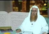 بابالحياءمنالعلم(23/4/2008)شرحصحيحالبخارى