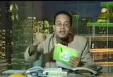 ايراناشائيل(27/4/2008)لماذاأسلموا؟