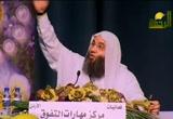 الله جل فى علاه  (5/5/2008) مؤتمر مركز مهارات التفوق بالأردن