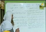 علم العروض (6/5/2008) بلاغة اللغة