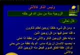 الفروق فى خلق الرجل والمرأة (9/5/2008) البرهان فى اعجاز القرآن