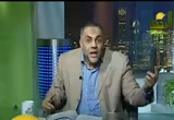 هل ذو القرنين نبى ام رجل صالح (10/5/2008) لعلهم يتفكرون