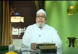 بابالمدوالقصر(10/5/2008)شرحالشاطبية