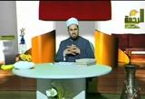 الولدإمانعمةوإمافتنه(12/5/2008)تربيةالابناءفىالاسلام