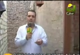 السهم (16/9/2011)