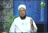 فقه الحج (1) (19/9/2011) درر المسائل