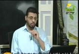 جمع القراءات القرآنية (3) (19/9/2011) رواية ورش