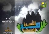 فإمساك بمعروف أو تسريح بإحسان (2) (21/9/2011) مع الأسرة المسلمة