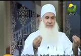 منزلة الإفهام (24/9/2011) شرح مدارج السالكين