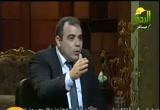تعليق على الأحداث - الجزء الثاني (28/9/2011) الملف