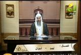 فتاوى الرحمة (29/9/2011)