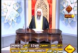 فتاوى الخليجية 26-4-2011
