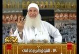 الشوق إلى رضا الله (دورة الإستعداد إلى رمضان)