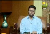 جمع القراءات القرآنية (5) .. جمع الماهر (3/10/2011) رواية ورش