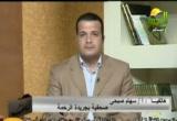 التعليق على أحداث ماسبيرو (9/10/2011) الملف