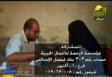 السهم (14/10/2011)