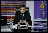 ذكرى مذبحة صبرا وشاتيلا (17/9/2011) مصر الحرة