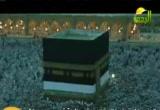 الكعبة عبر التاريخ (17/10/2011) ذكريات الحج