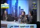 ( 16/10/2011 ) في ميزان القرآن والسنة