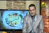 السهم (29/10/2011)