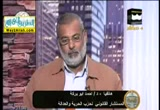محاكمة مبارك ، قناة الحقيقة التى تثير الفتنة بين المسلمين والنصارى  ( 31/10/2011 )في ميزان القران