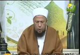 فتاوى الرحمة (9/11/2011)