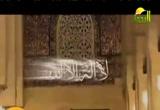 فتاوى الرحمة (14/11/2011)