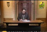 فتاوى الرحمة (17/11/2011)